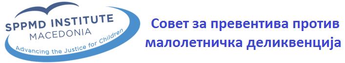 СППМД